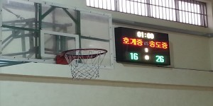 송도중학교